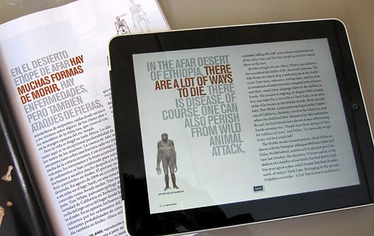 Ediciones Albores libros digitales